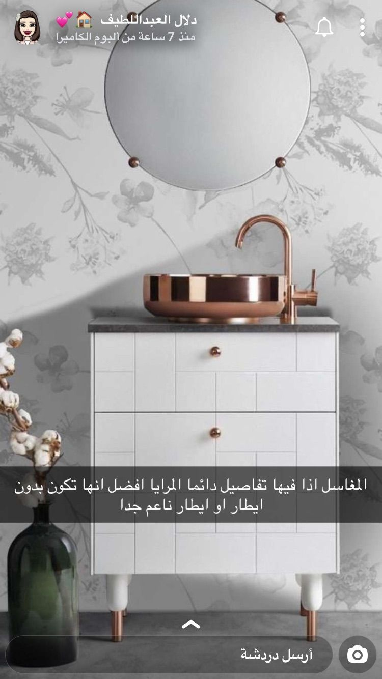 53 Most Fabulous Traditional Style Bathroom Designs Ever: Pin By Ebt198 On نصايح في البناء والديكور