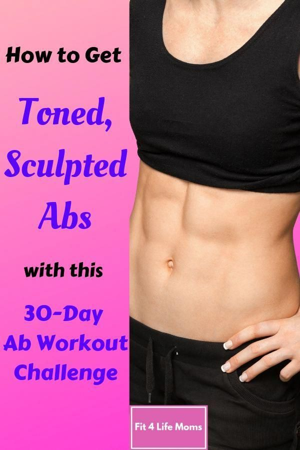 Ab workouts to add to for the six-pack abs, visit the pin-image reference 2366068859 here. #lowerabworkoutsatthegym #sideabworkouts