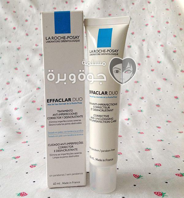 تجربتي مع Effaclar Duo Beauty Treatments Skin Textures La Roche Posay Effaclar