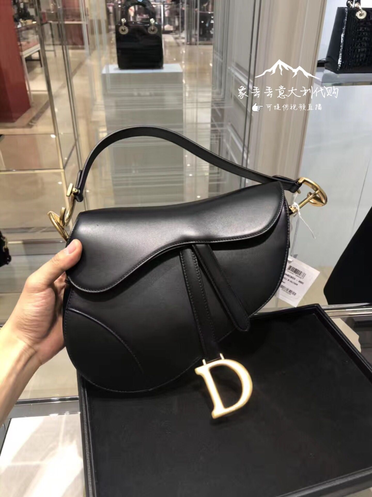 black mini dior saddle bag  saddle dior purse  dior saddle bag  dior  shoulder bag  dior 3aa37912fd5