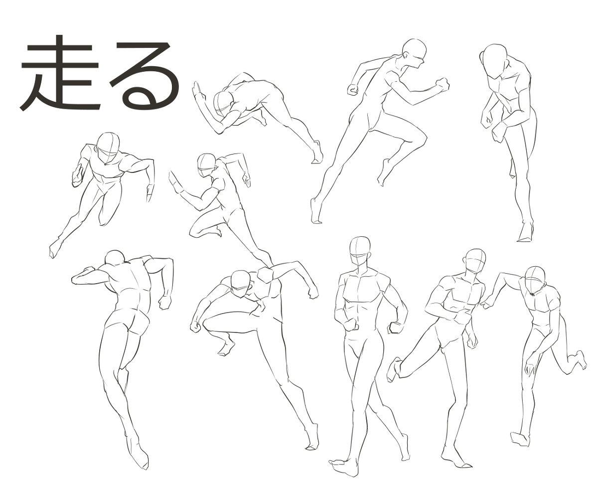 アクションポーズ100 5 Http Www Pixiv Net Member Illust Php Mode Manga Illust Id 41489426 アクション ポーズ キャラクターデザイン イラスト