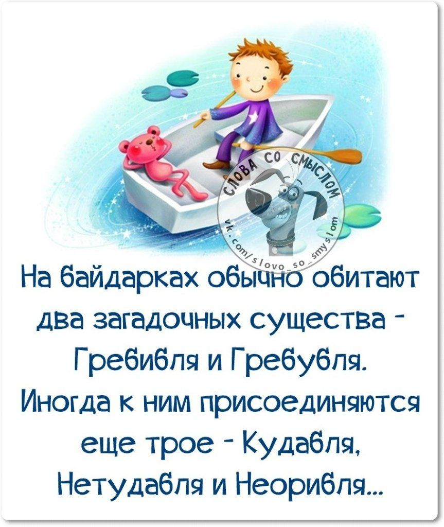 "цитаты ...:))) P.s....that clever pieace of ""barcarolla ..."