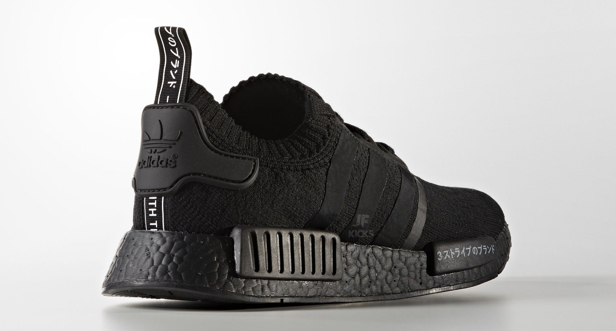 Japan Boost Nmd R1 Pk Japan Triple Black Triple White Cw Set Out To Release On August 11 Adidas Nmd R1 Primeknit Adidas Nmd Adidas