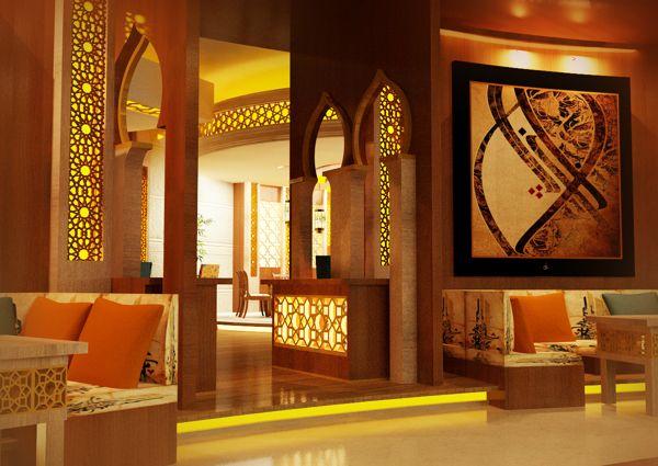 Islamic Modern Interior Design Google Search Banks