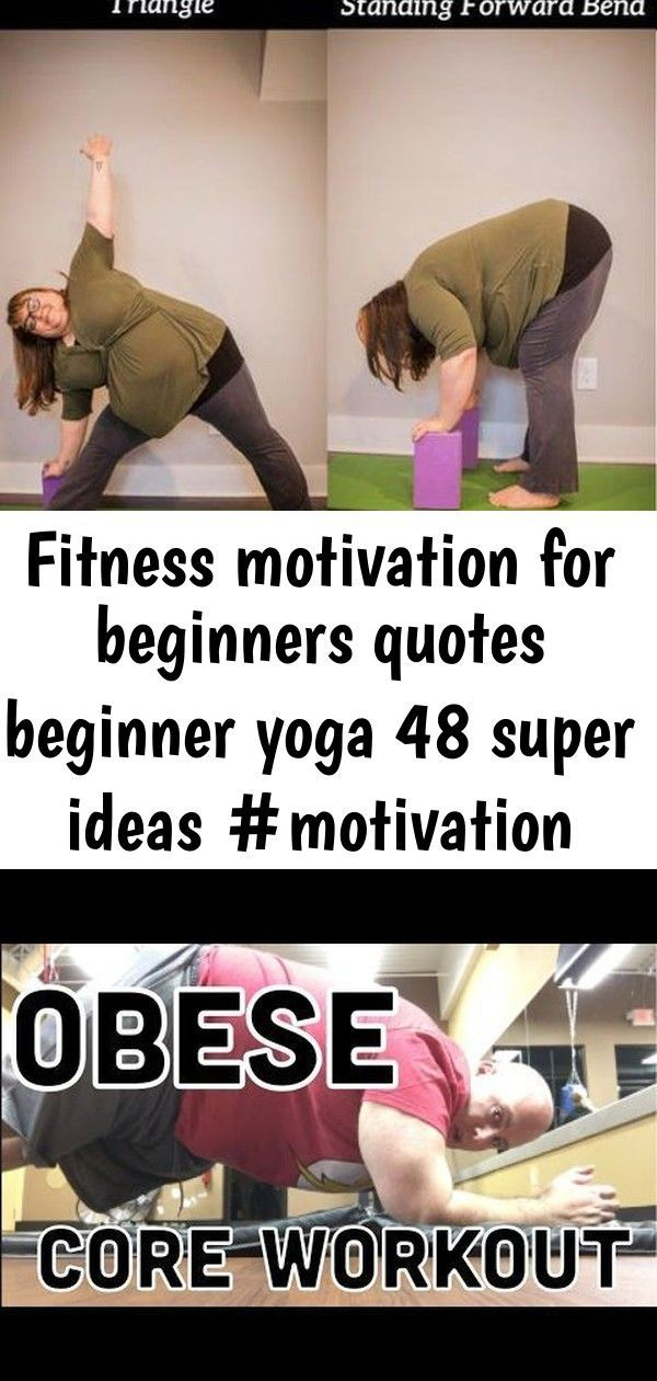 #beginner #Beginners #Fitness #ideas #Motivation #quotes #Super #yoga Fitness Motivation For Beginne...