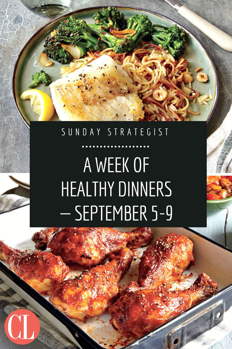 A week of Cooking Light dinner plans filled with our favorite recipes—both from current issues and classics. Each meal is designed to be ready and on the table in about an hour so that you have more time to enjoy the food you've prepared and the company of those you've prepared it for. | Cooking Light