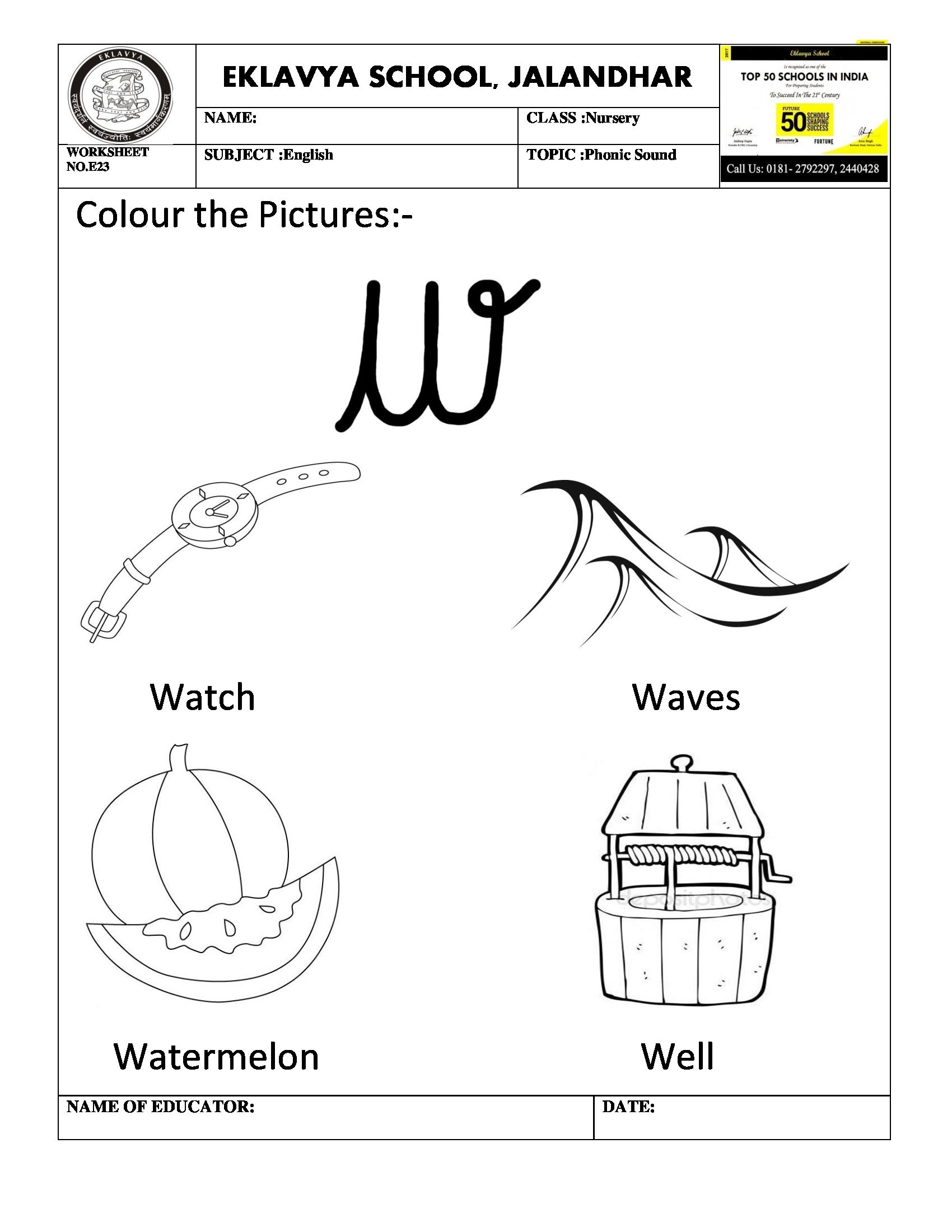 Worksheet On Phonic Sound W