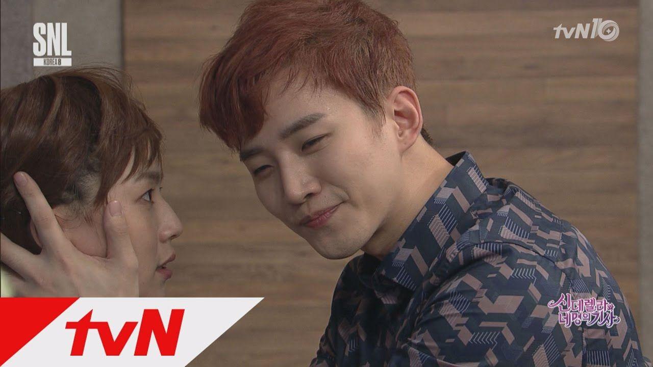 SNL KOREA 8 [신네기] 2PM 우영&준호&택연 심쿵유발자! 160910 EP.2