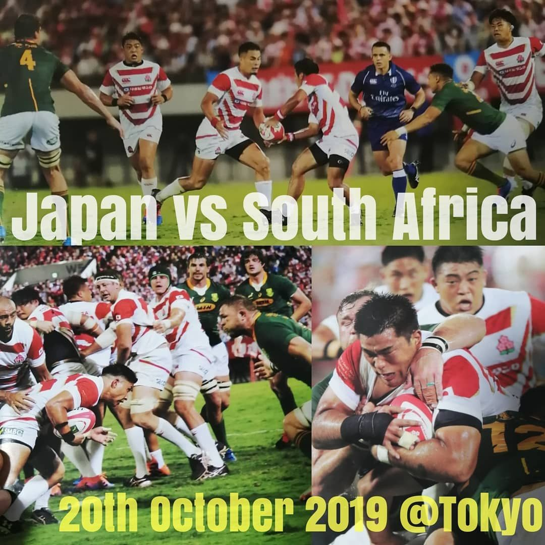 Rugby world Cup Japan 2019 Japan vs South Africa 次も勝っちゃいましょう!! #rwc2019  #rwc2019art #rugbyworldcup2019 #rugbyworldcup #... | Sports, Baseball  cards, Japan