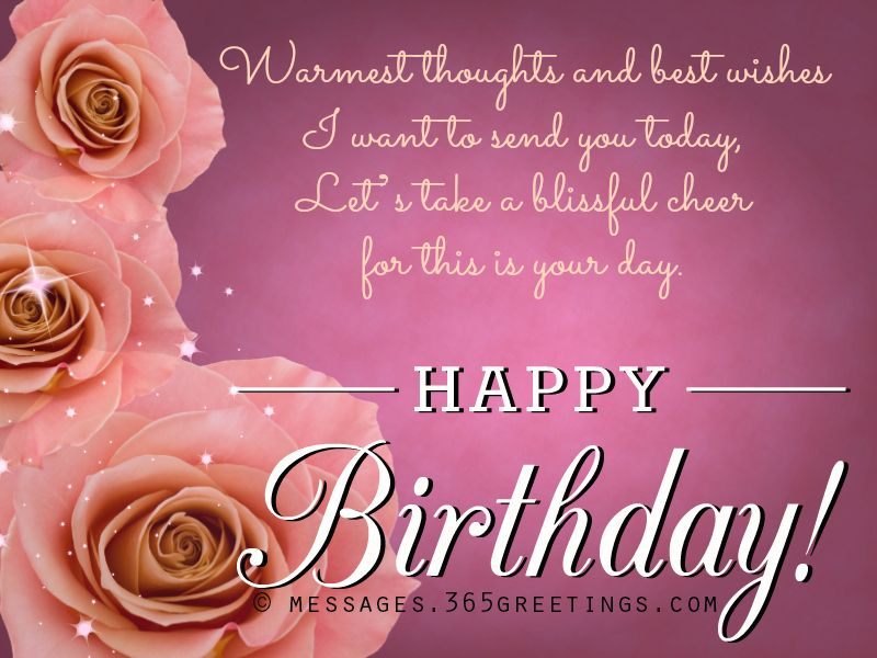 Happy Birthday Wishes And Messages Happy Birthday Greetings Wishing A Friend Happy Birthday