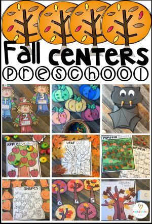 20 Amazing Fall Preschool Centers ~Hands-On Activities for Young ...