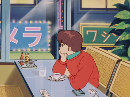 Retro Anime Aesthetic Tumblr