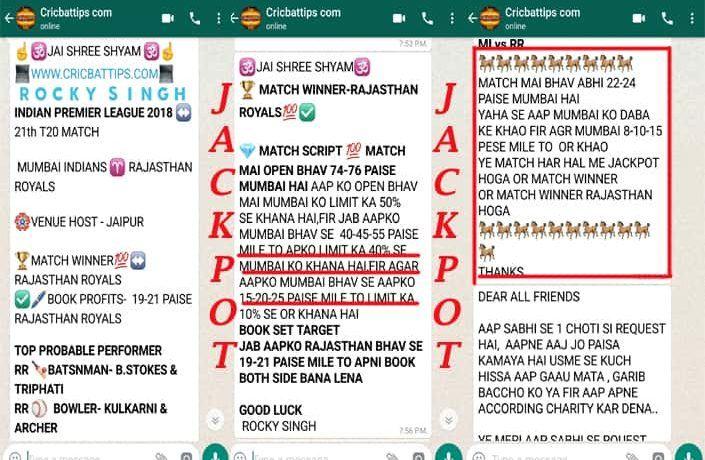 Rajasthan Royals vs Mumbai Indians IPL 21st Match Mega