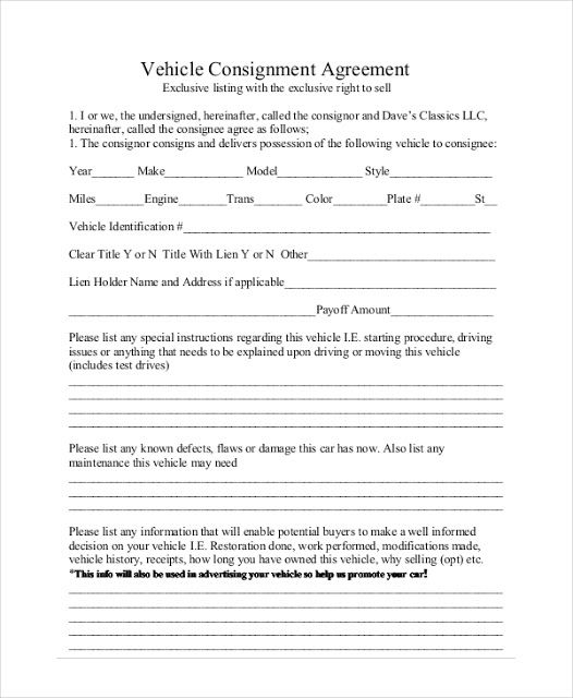 Consignment Inventory Agreement Template Consignment Agreement
