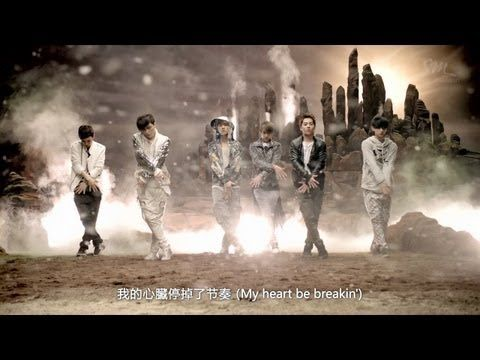 EXO M - History