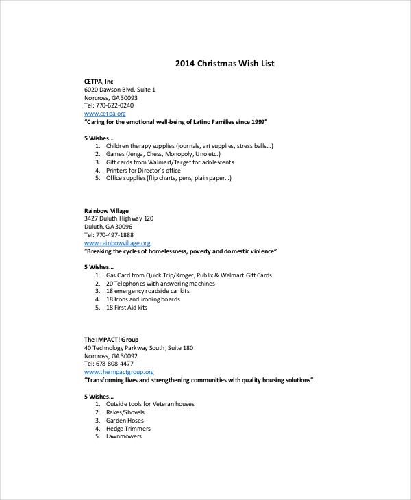 Christmas Wish List Template For Adults , Christmas List Template - christmas to do list template