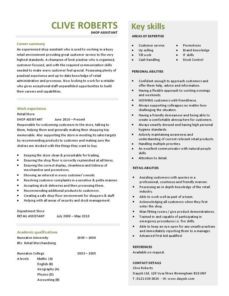 Sle Of Key Skills In Resume Skills To List On A Resume Best Resumes Substitute Resume Skills Work Skills Best Resume