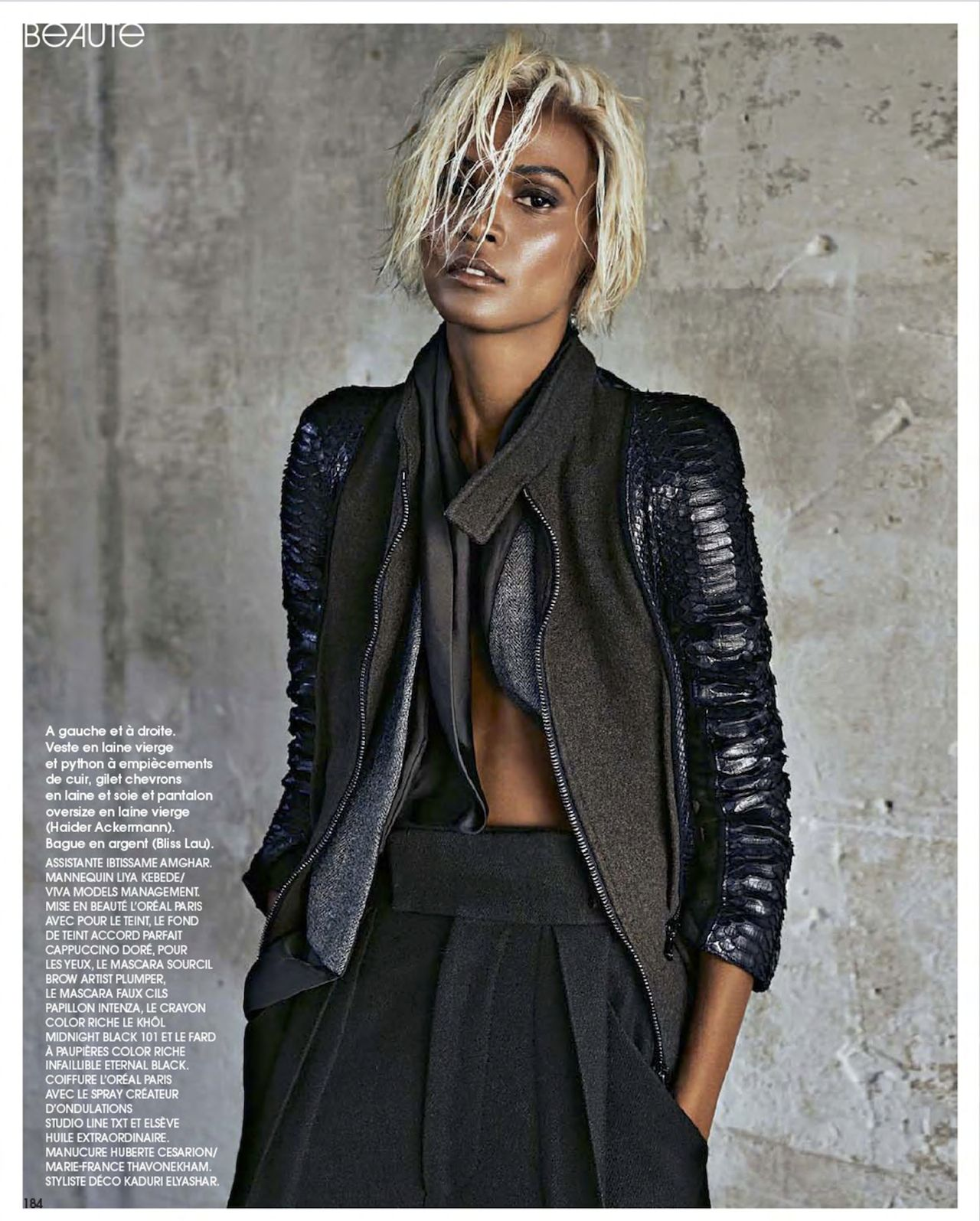 super modèle: liya kebede by tiziano magni for marie claire france october 2014