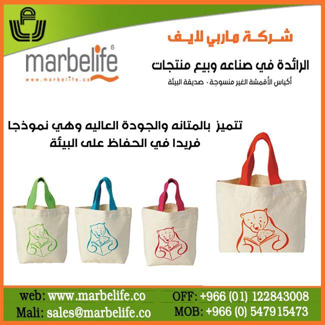 Everypost Paper Shopping Bag Shopping Bag Garden Tote
