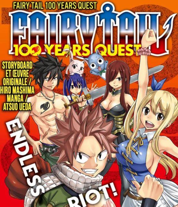 Fairy Tail La Quete De 100 Ans Fairytail Fairy