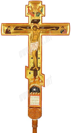 Processional Altar cross