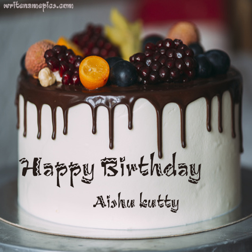 Successfully Write your name in image. Birthday cake for