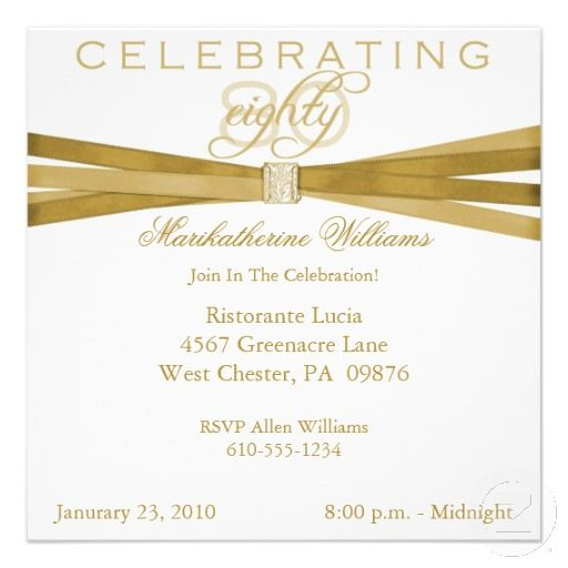 Elegant 80th Birthday Party Invitations Zazzle Com 60th Birthday Party Invitations 60th Birthday Invitations 70th Birthday Invitations