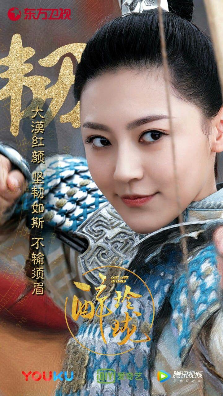 「Korean drama」おしゃれまとめの人気アイデア|Pinterest|kynn アクター, 映画, 中国
