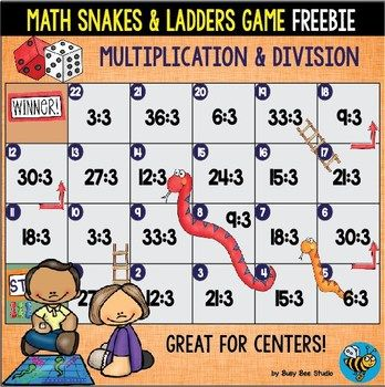 Multiplication And Division Games Snakes And Ladders Freebie