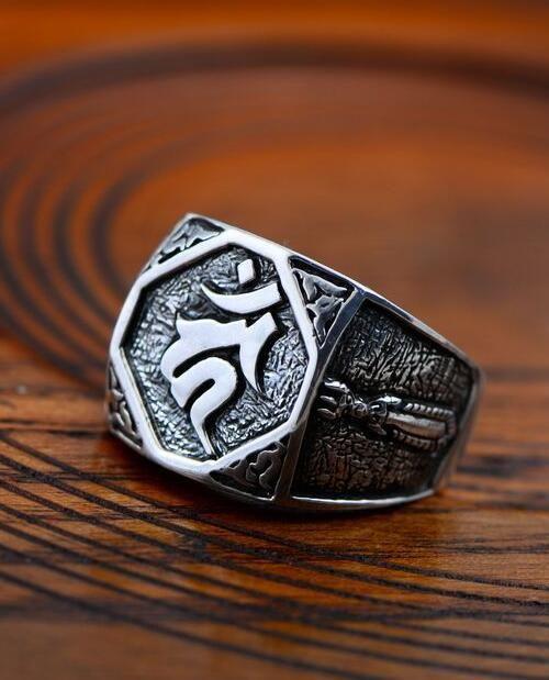 Men's Sterling Silver Sanskrit Ring $33.5