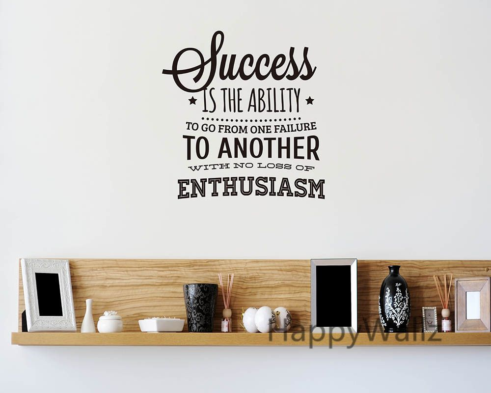 Success Motivational Quote Wall Sticker Enthusiasm Quote ...