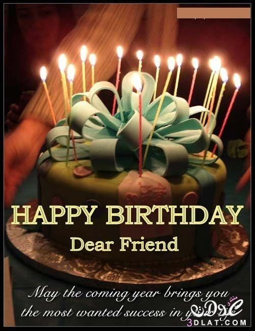 3dlat Net 26 15 7be6 6653eb03fe868 Jpg 500 649 Happy Birthday Dear Friend Happy Birthday Friend Happy Birthday Dear