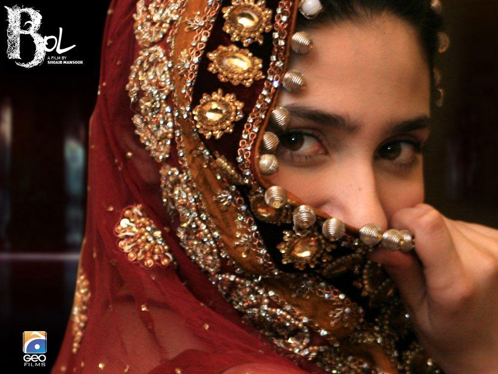 Pakistani bride (mahira khan)
