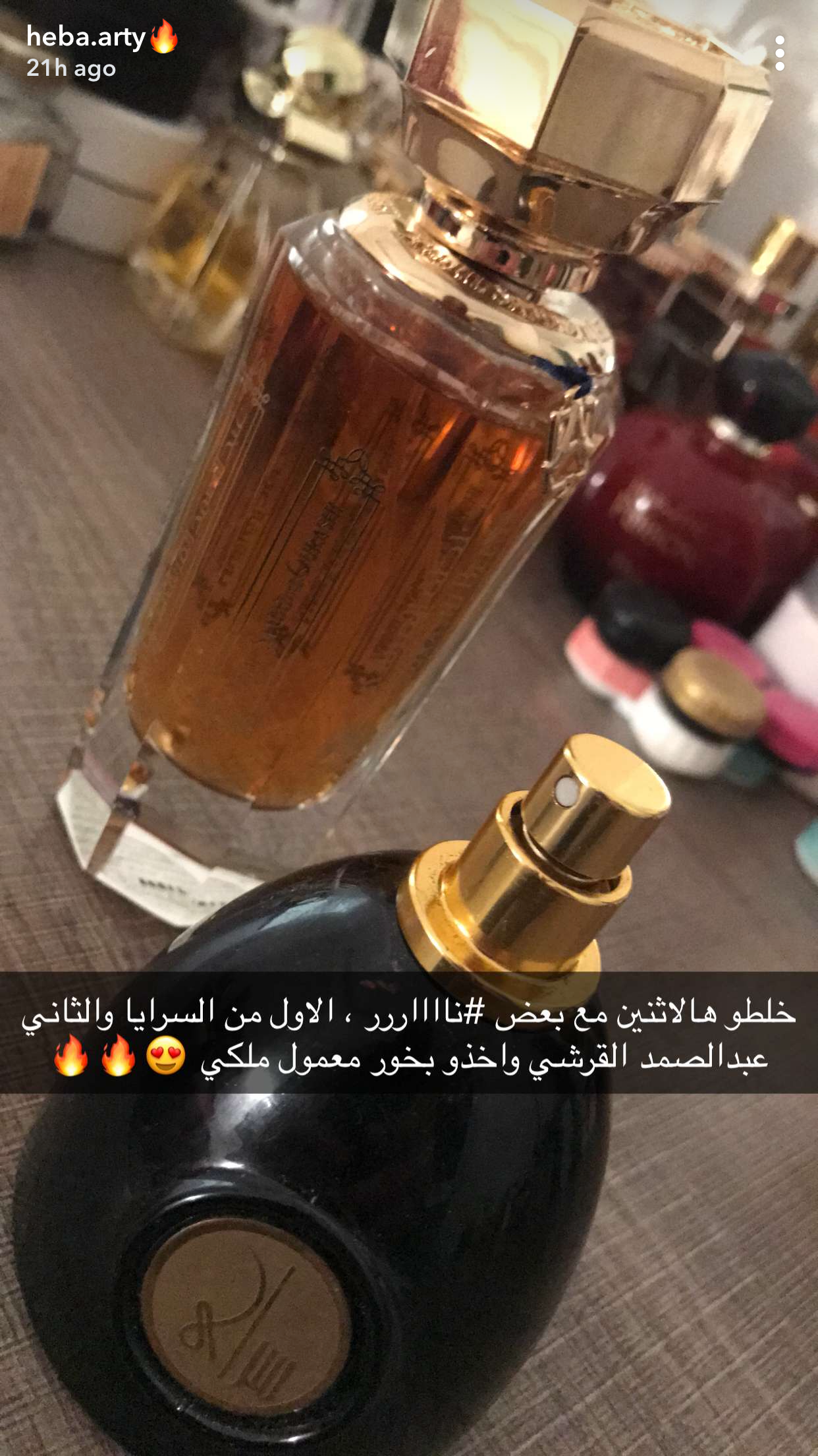 Pin By Yaaqoot On Make Up And Nails Perfume Recipes Diy Perfume Recipes Lovely Perfume