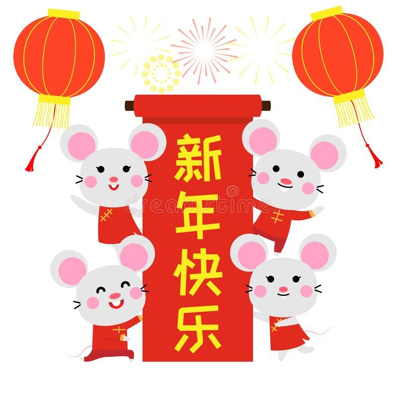 Happy Chinese New Year Card With Cute Rat Character Happy Chinese New Year 2020 Affiliate Chinese New Year Design Chinese New Year Card Chinese New Year