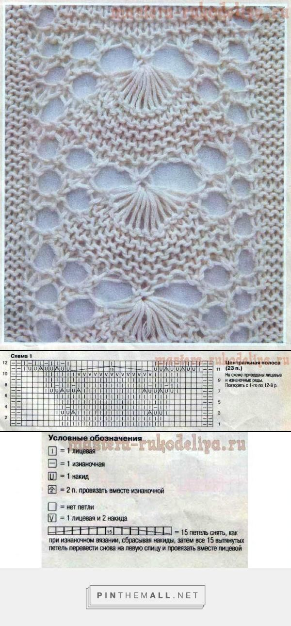 Lovely lace knitting pattern, looks like an inverted fan or shell ...