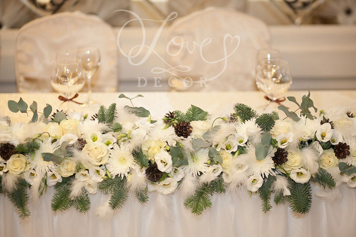 Flower decor with quill