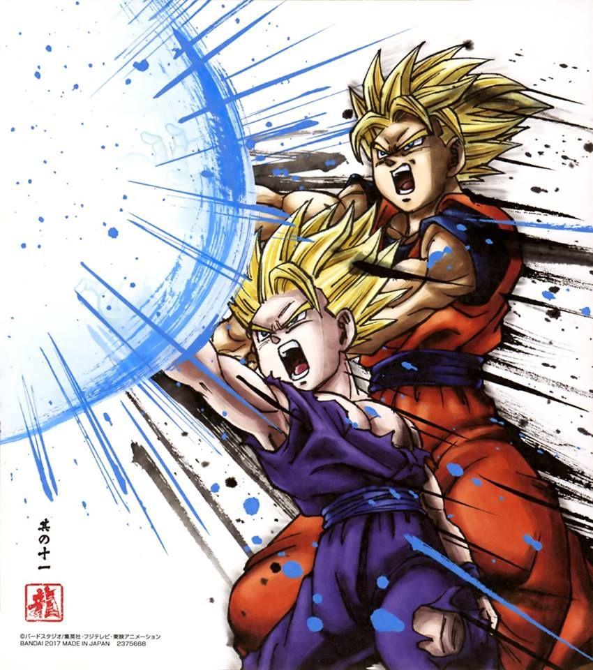 Dragon Ball Shikishi Art 3 Gohan Goku Vs Cell Dragon Ball Dragon Ball Tattoo Dragon Ball Z