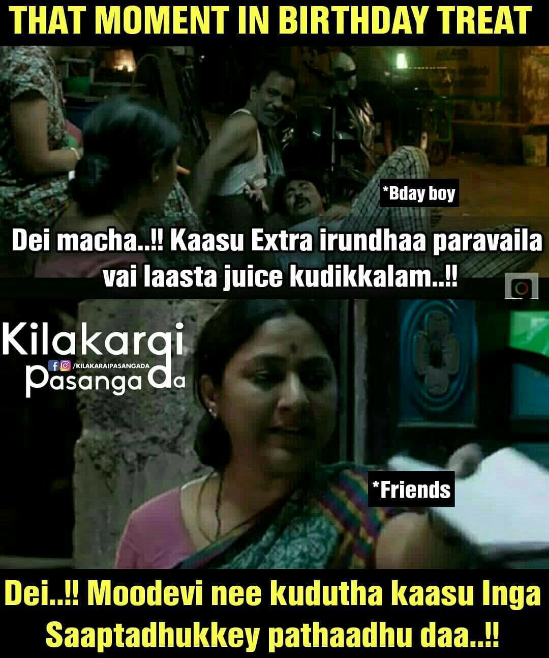 Pin By Rajmohan Sr On Facts Comedy Quotes Memes Sarcastic Comedy Memes