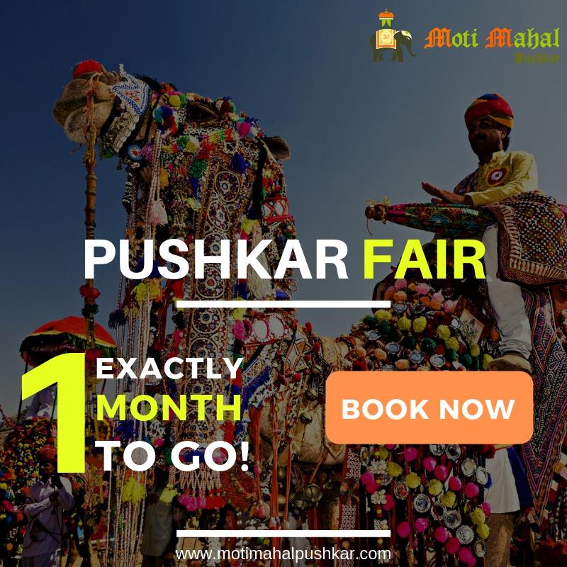 Holy City of Pushkar Hotel, Lake view, Hotels room