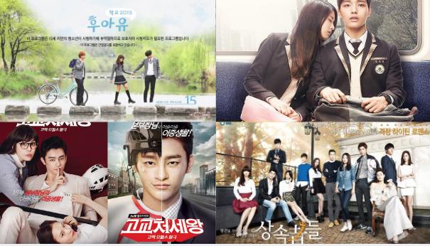 15 High School Korean Dramas To Add On Your Watch List High School Korean Drama Drama School Korean Drama List