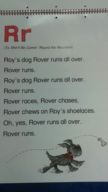 R Alliteration Poem | articulation | Pinterest ...