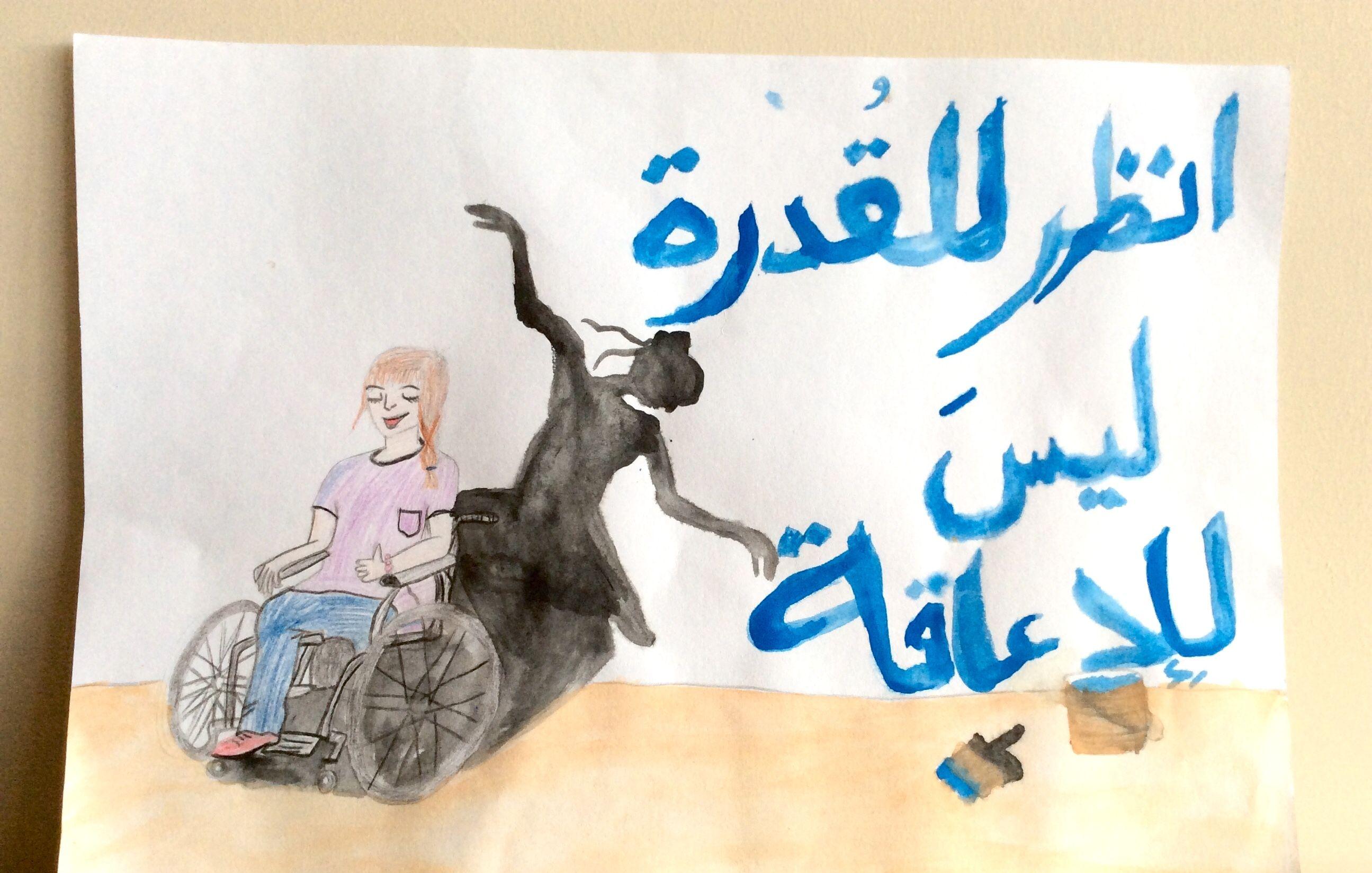 Disability Drawing For Kids رسمة للاطفال عن يوم الإعاقة Moose Art Art Animals