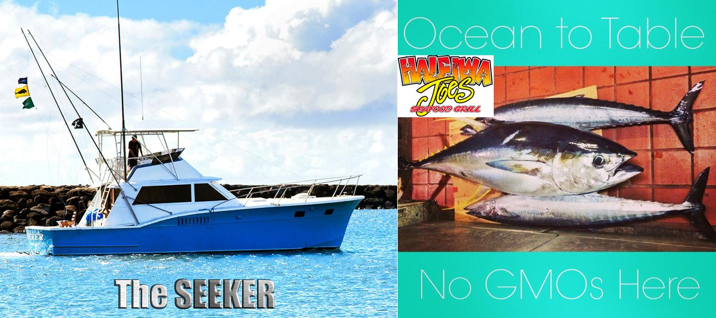 Our Chupu Fleet boats are looking forward to another great North Shore Hanapaa Tournament this coming weekend, Friday thru Sunday June 26-28. We're especially stoked to have our good friends and harbor neighbors, Haleiwa Joe's Seafood Grill fishing with The SEEKER! See you there at this long-time, prestigious and fun community event! #sportfishing #fishing #haleiwa #hawaii