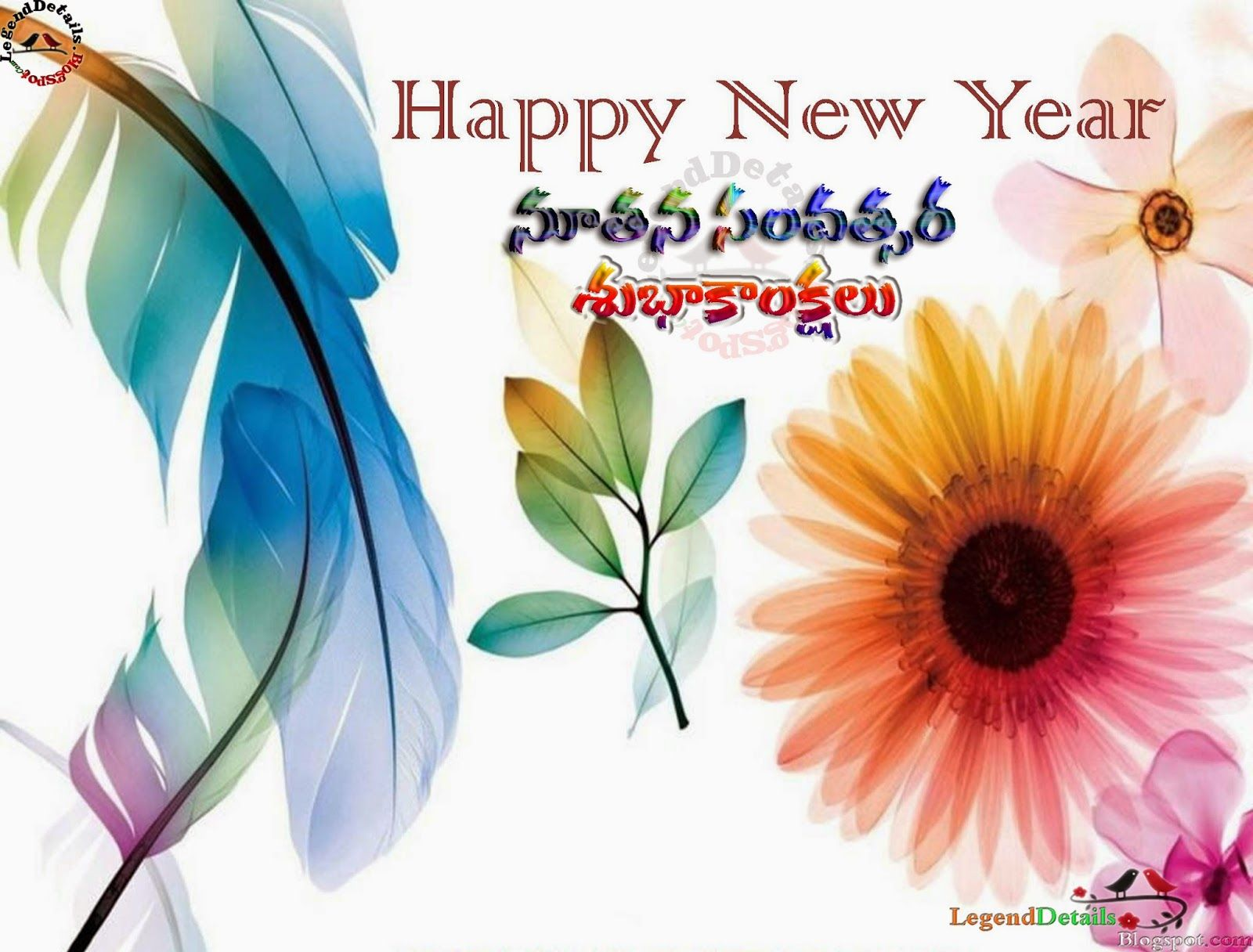 telugu new year greetings 2015 telugu happy new year wallpapers 2015 hd telugu new year quotes telugu new year sms nuthana samvatsara subhakankshalu