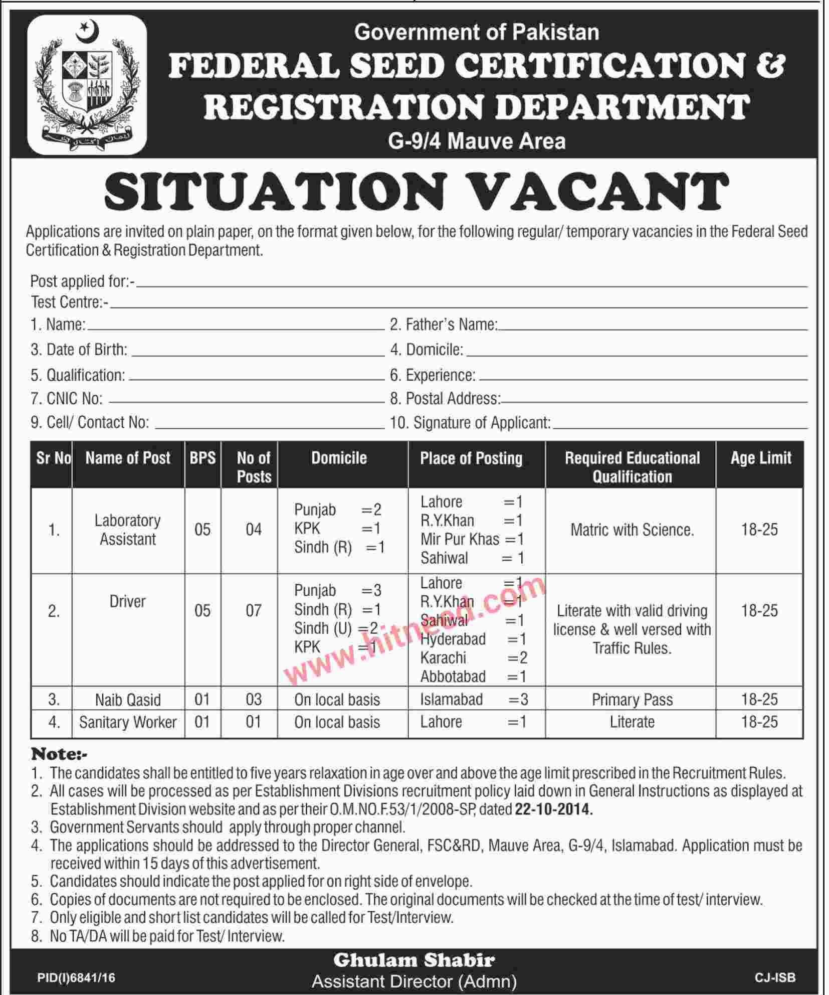 Federal Seed Certification & Registration Department, Laboratory Assistant Jobs, Jun 2017 Last Date: 03-07-2017   #Driver #Govt. Jobs #Laboratory Assistant #Naib Qasid #Sanitary Worker