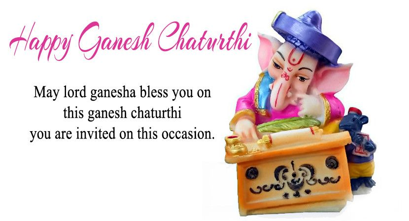 Ganpati invitation message 2017 with cards happy birthday ganpati invitation message 2017 with cards stopboris Gallery