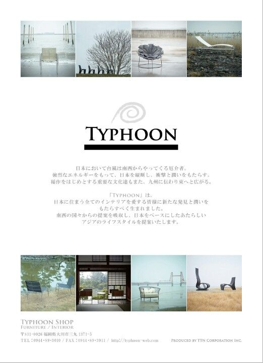 Typhoon  (Produced by THE TATAMI FACTORY)