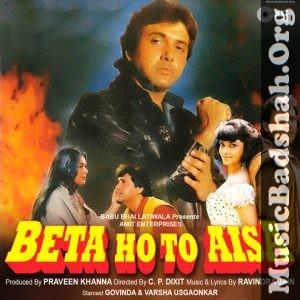 Beta Ho To Aisa 1994 Bollywood Hindi Movie Mp3 Songs Download In 2020 Mp3 Song Download Mp3 Song Hindi Movies