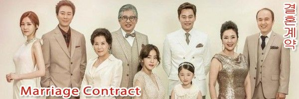 결혼계약 Ep 1 Torrent \/ Marriage Contract Ep 1 Torrent, available - marriage contract